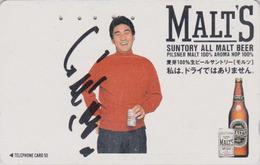 Télécarte Ancienne Japon / 110-011 - Alcool - BIERE SUNTORY MALT - BEER Japan Phonecard - BIER - 838 - Publicité