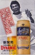 Télécarte Japon / 110-011 - Alcool - BIERE SUNTORY DYNAMIC - BEER Japan Phonecard - BIER - 839 - Publicité