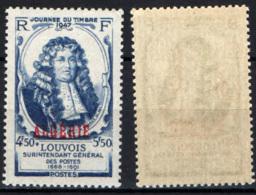 ALGERIA - 1947 - Louvois - Sovraintendente Delle Poste Nel 1600 - Giornata Del Francobollo - MNH - Argelia (1924-1962)