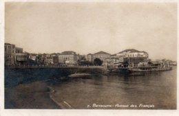 Berouth   Avenue  Des  Francais - Liban
