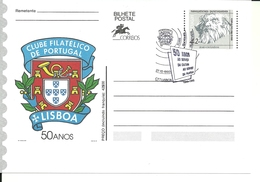 Portugal 1993 - Stationery 50 Years Portuguese Philatelic Club, First Day Cancel - Postwaardestukken
