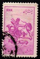 R943.-. PERSIA. 1953 - SC#: 982 - USED - LION HUNTING - Iran