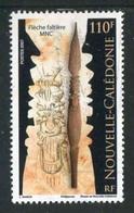 """TIMBRE Oblit. De 2007 """"110 F - Flèche Faitière"""" - Neukaledonien"""