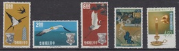 1963 China Taiwan 2 Sets; AOPU And Goodman Deeds, Scott #1370-2, 1381-2; MINT UNUSED - 1945-... Republic Of China