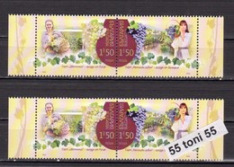 2019 Flora. Fruits. Grapes WINEMAKING (joint Issue With Russia)  2v.-MNH (Normal+Uv) Bulgaria - Vinos Y Alcoholes