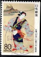 Okuni, Izumo Great Shrine, Taisha (Shimane), Japan Stamp SC#Z146a Used - 1989-... Emperor Akihito (Heisei Era)
