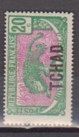 TCHAD         N°  YVERT  :   7     NEUF AVEC  CHARNIERES      (  CH 2/33 ) - Tchad (1922-1936)