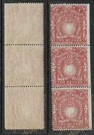 Imperial British East Africa Co., 1890 - 5, FOURNIER FORGERY, 2 Rupee, Vertical Strip Of  3 MNH ** - Kenya, Uganda & Tanganyika