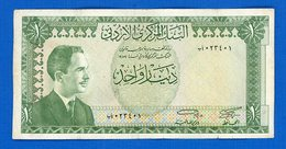 Jordanie   Dinar  1952/65  Sig 10 - Jordan