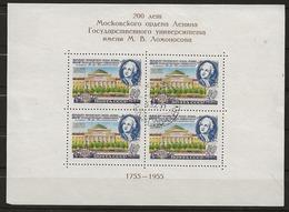 Russie 1955 N°Y.T. : BL. 16 Et 17 Obl. - Blocchi & Fogli