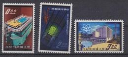 1961-2 China Taiwan Scott #1331-3 Atomic Reactor; MINT UNUSED - 1945-... République De Chine