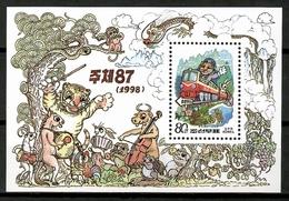 Korea North 1998 Corea / Year Of The Tiger MNH Año Del Tigre / Cu13035  38-32 - Chinese New Year
