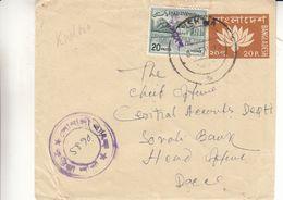 Bangladesh - Lettre De 1972 - Entiers Postaux - Oblit Kushtia - Exp Vers Dacca - - Bangladesh