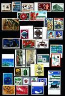 Japón - LOTE (69 Series) Nuevo Cat.100€ - Collections, Lots & Series