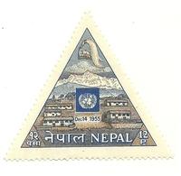 1956 - Nepal 78 Ammissione All'ONU M2 - Nepal
