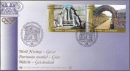 UNO WIEN 2004 Mi-Nr. 420/21 FDC - FDC