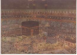 °°° 13477 - SAUDI ARABIA - RIYADH - THREE-DIMENSIONAL POSTCARD - 1982 With Stamps °°° - Arabia Saudita