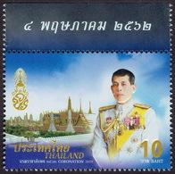 Thailand 2019, Coronation Of King Rama X - Thailand