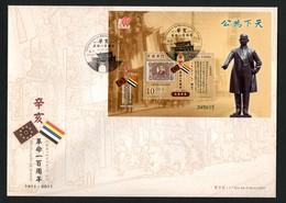 CHINA MACAU MACAO 2011 CENTENARY OF XINHAI REVOLITION FDC S/S  NEUF MNH ** POSTFRIS NIEUW - 1999-... Chinese Admnistrative Region