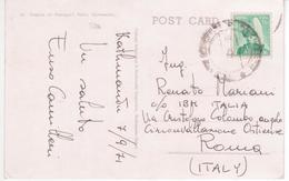 °°° 13480 - NEPAL - KATHMANDU - TEMPLE OF PASUPATI NATH - 1971 With Stamps °°° - Nepal