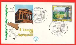 Agrigento I Templi 1982 Ufficio Postale Di Agrigento Fb 450 LIRE Serie Turistiche - 6. 1946-.. Repubblica