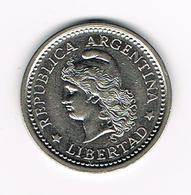 //    ARGENTINA  1 PESO 1960 - Argentine
