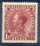 D - [201714]TB//**/Mnh-c:16e-N° 393, 1F+25c Rouge-brun, De La Série Dite Invalides (2ème), Adhérence Sur Recto, **/mnh - Belgique