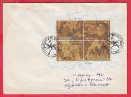 246415 / Cover 1998 - Expo '98 (1998 Lisbon World Exposition) PORTUGAL SHIP  Vasco Da GamaPortuguese Explorer BULGARIA - Universal Expositions