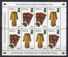 Tadschikistan 2017 MNH** Mi.Nr. 759-760 Zd A KB RCC. Folk Crafts Of Tajikistan - Tadschikistan