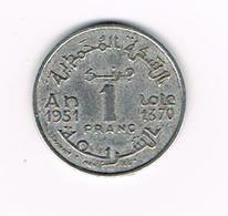 //  MAROKKO  1  FRANC  1370 - Morocco