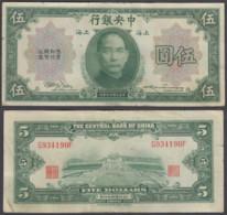 China 5 Dollars 1930 (F-VF) Condition Banknote P-200 Shanghai - China