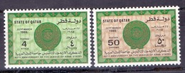 1985 QATAR League Of Arab States  Complete Set 2 Values MNH - Qatar