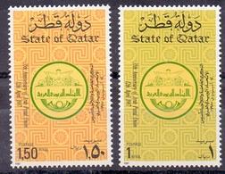 1987 QATAR Arab Postal Union Complete Set 2 Values MNH - Qatar