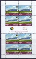 2007 QATAR Arab Equestrian Federation Full Sheet 8 Values MNH - Qatar