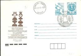 POSTMARKET 1991 BULGARIA - Ajedrez
