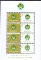 2008 QATAR Arab Sports Federation Of Police Full Sheet 8 Values MNH - Qatar