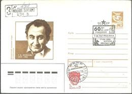 POSTMARKET 1989 RUSIA - Ajedrez
