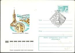 POSTMARKET 1977 RUSIA - Ajedrez