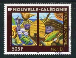 """TIMBRE Oblit. De 2005 """"505 F - Tableau De NAT D. : Tradimodernition"""" - Neukaledonien"""