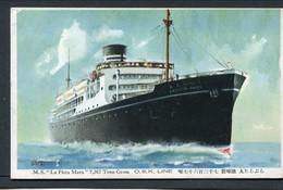 "C1930 O.S.K LINE JAPAN ""LA PLATA MARU"" 1926-41 - SOLD 1941 - 12.1.1945 SUNK BY U.S. NAVAL AIRCRAFT - Piroscafi"