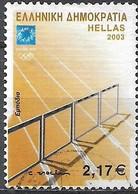 GREECE 2003 Olympic Games, Athens (2004) - E2.17 - High Hurdles FU - Gebraucht