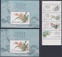 "CHINA 1988, ""Chinese Orchids"", Serie Strip Of 4 **, Souvenir Sheets ET + **, FDC - 1949 - ... Volksrepublik"