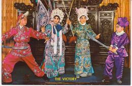 °°° 13488 - CHINA - THE MANDARIN ROOM - NIGHT CLUB A RESTAURANT  °°° - Cina