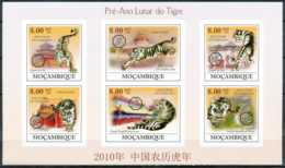 [34307]SUP//ND/Imperf-N° 2788/93, Mozambique - ND/imperf - Année Lunaire Chinoise Du Tigre - Mozambique