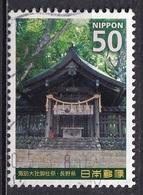 Japan 2010 - Hometowns - Nagano - 1989-... Emperador Akihito (Era Heisei)