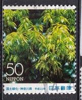 Japan 2010 - National Afforestation Campaign - Used Stamps