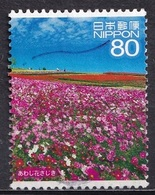 Japan 2010 - Tourism - Seto Inland Sea  Sheet 10 - Gebruikt