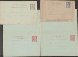 Guyane Française. Petit Lot De 4 Entiers Postaux Neufs. Imperfections, Mais Rares - Guyane Française (1886-1949)