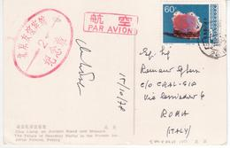 °°° 13491A - CHINA - CHIA LIANG , PEKING - 1978 With Stamps °°° - Cina