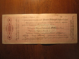 1919 NORTH RUSSIA 1000 ROUBLES LARGE BANKNOTE - Russie
